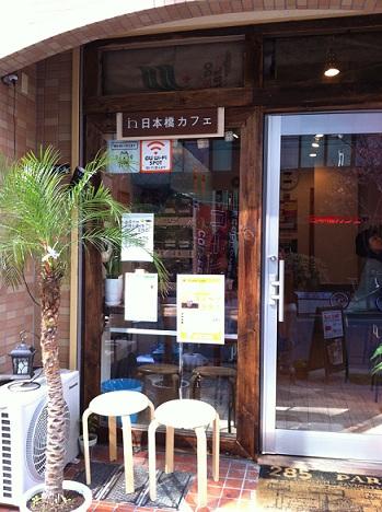 日本橋カフェ店頭写真