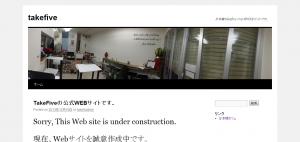 日本橋カフェの姉妹店 Take Five